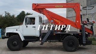 АГП ГАЗ 33081 с Palfinger P200A(Благодаря компактной конструкции автогидроподъемников P 200 A они легко устанавливаются на короткобазные..., 2014-08-22T07:27:25.000Z)