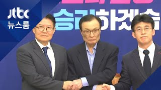 """4·15 대진표 확정…민주 """"지역구 130석 포함 과반…"""