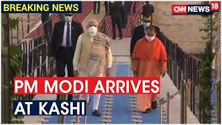 PM Modi Arrives At Kashi Vishwanath Temple In Varanasi   CNN News18