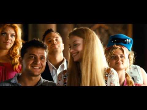 Любовь в большом городе 2 (2010)