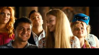 Любовь в большом городе 2 - Trailer