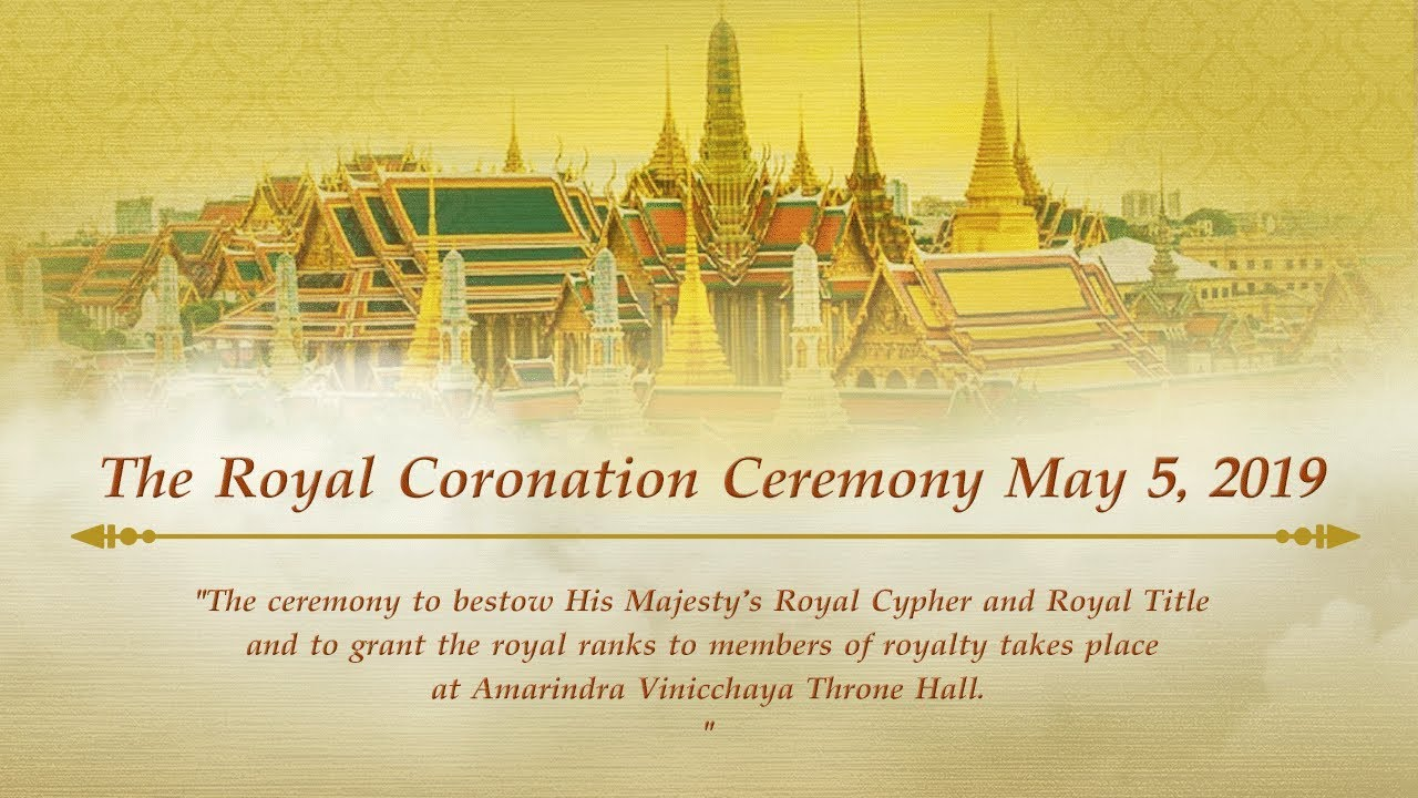 Coronation Watch: Thailand greets new King in centuries-old