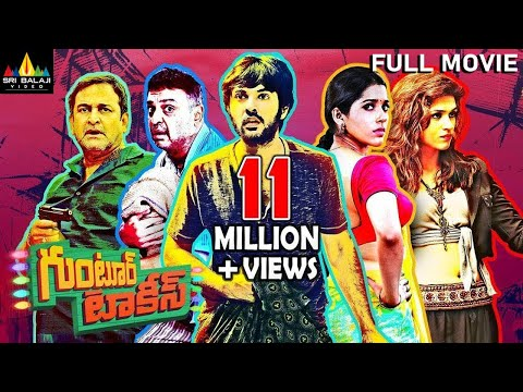 Guntur Talkies Telugu Full Movie | Siddu, Rashmi Gautam, Shr