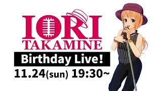 11/24 高峰伊織 Birthday Live!