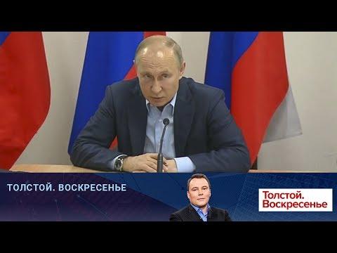 Президент провел совещание по ситуации с паводком в Иркутской области.