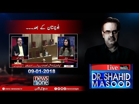Live With Dr.Shahid Masood - 09-January-2018 - News One
