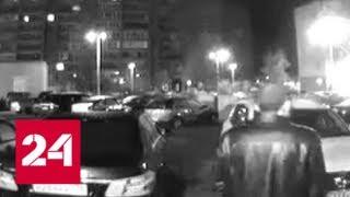 Смотреть видео Криминальный бизнес: в Подмосковье воры снимают с машин номера и требуют выкуп - Россия 24 онлайн