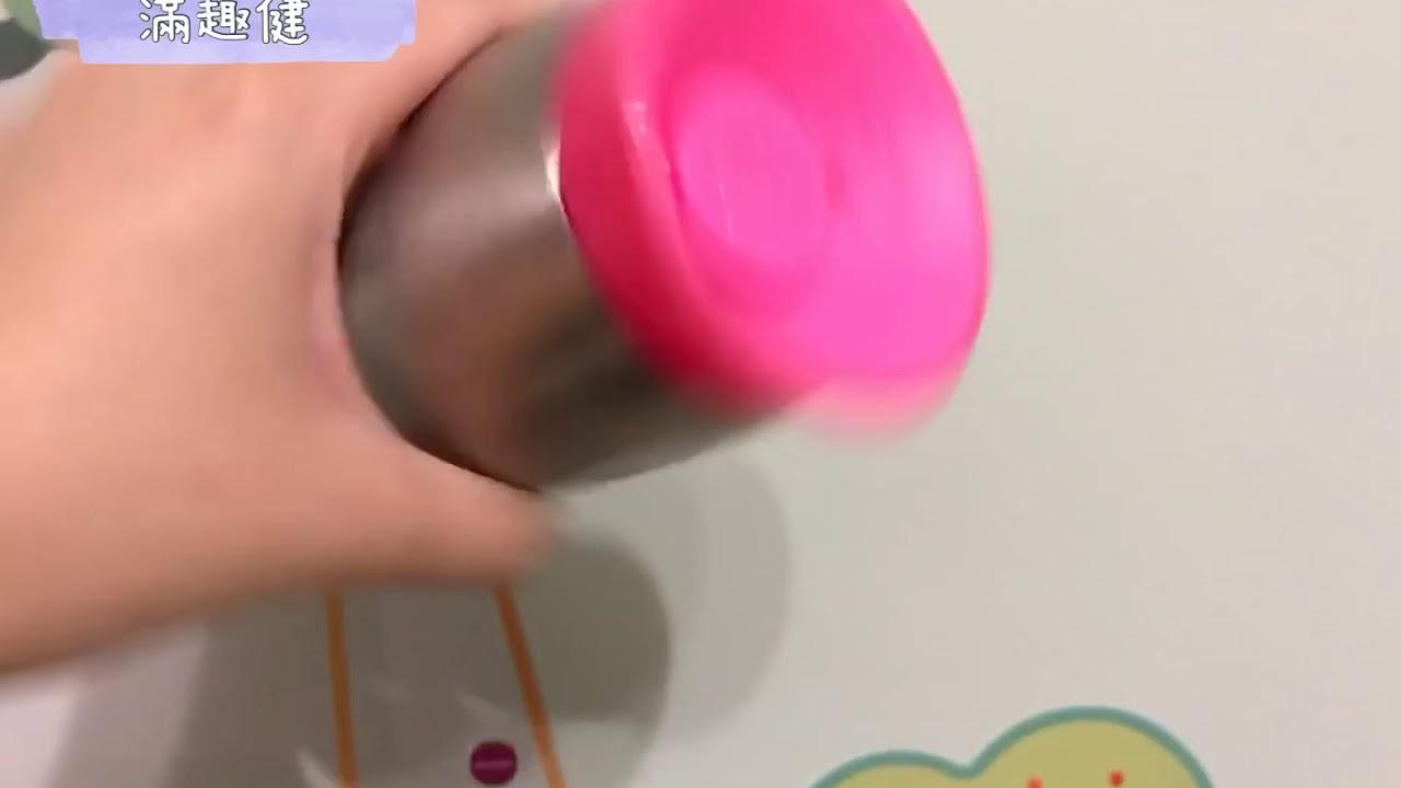 美國munchkin滿趣健 360度不鏽鋼防漏杯 - YouTube
