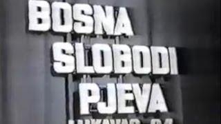 ♪ Bosna Slobodi Pjeva - Ratni Koncert Lukavac 1994 ♫