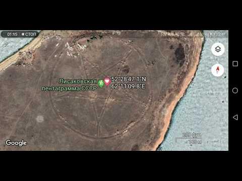 Интересные места на #GOOGLE #MAPS