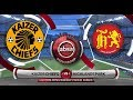 Absa Premiership 2018/19 | Kaizer Chiefs vs Highlands Park