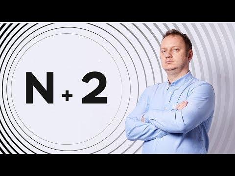 видео: Мухи против рака, человек против пластика и ученые против сериалов / Андрей Коняев / N+2