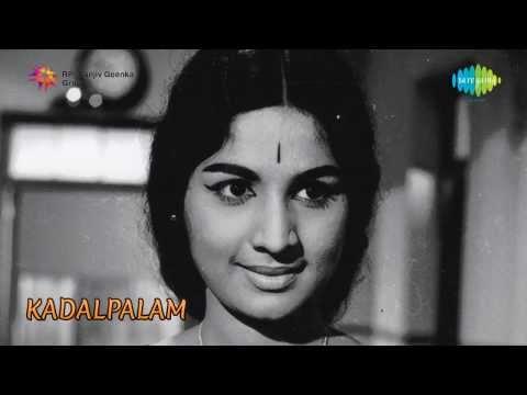 Kadalpalam | Kasthoori Thailamittu song