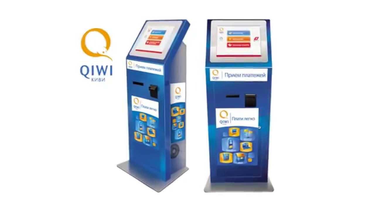 Для меня; для бизнеса; зарабатывай с qiwi. Делайте покупки и мы вернем на ваш счет до 8%. Погашение займов. Пополнение карты visa и mastercard через терминал. Paypoint. Охранные системы. Более 1500 оплачиваемых услуг. Провайдерам. Арендодателям. Агентам. Банкам. Рекламодателям.