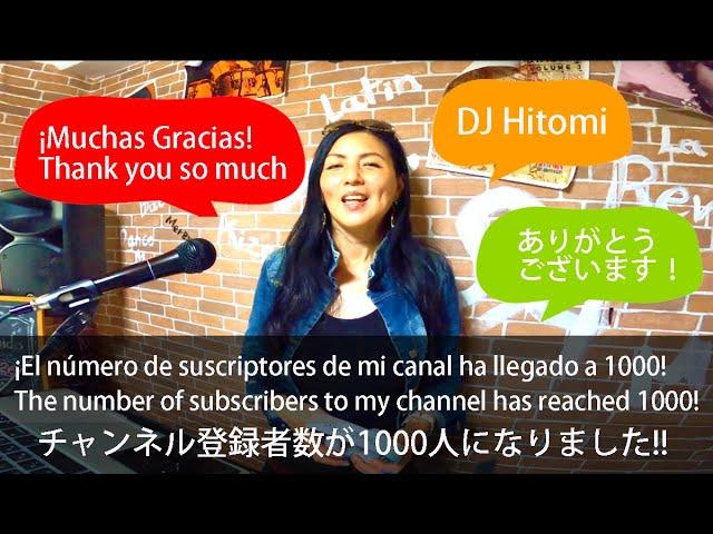 チャンネル登録者数が1000人になりました!¡El número de suscriptores de mi canal ha llegado a 1000! / DJ Hitomi Osaka