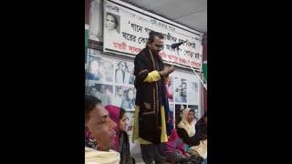Sukh pakhi ta geche  mara , Rojjob dawyan .(মাতাল বাড়িতে ,সুখ পাখিটা গেছে মারা রজ্জব দেওয়ান )