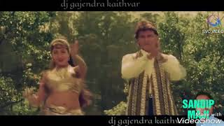 Rama duhai maray Rama duhai DJ song