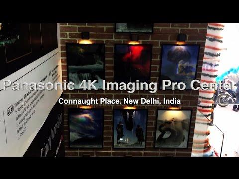 Panasonic 4K Imaging Pro Center - 4K
