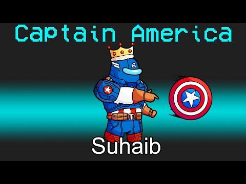 امونق اس بس انا كابتن أمريكا! (خاف مني!)🤣 - Among Us Captain America