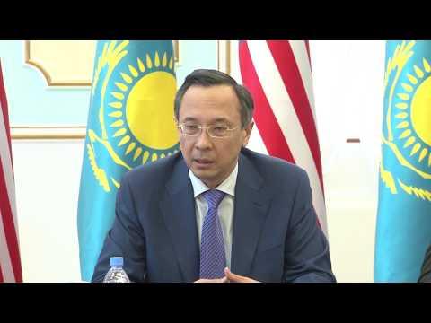 Kazakhstan Competitivenes Business Forum 2017