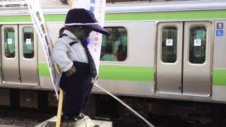 Manneken Pis at Hamamatsucho Station, Tokyo [iPhone 4S/HD]