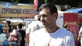 На Площади Победы состоялась ярмарка отечественных производителей пищевой продукции