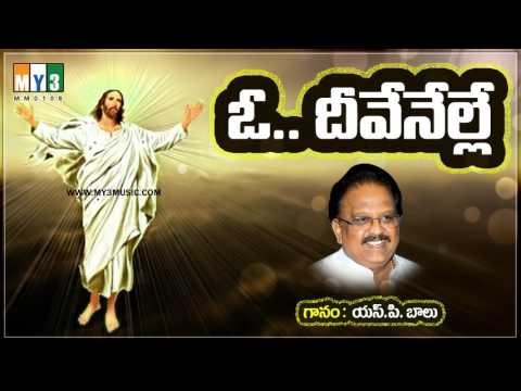 POPULAR S.P.BALU TELUGU CHRISTIAN SONGS - YEHOVA VAKYAM - OH DIVINELE - LATEST TELUGU JESUS SONGS