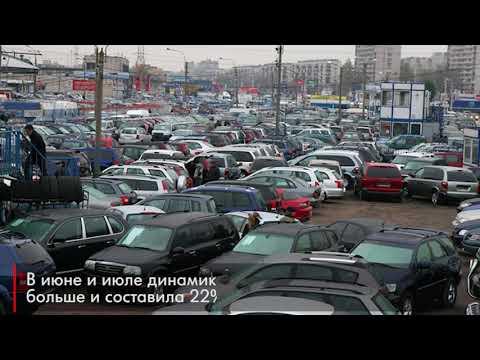 Авторынок Санкт Петербурга обогнал региональные рынки страны