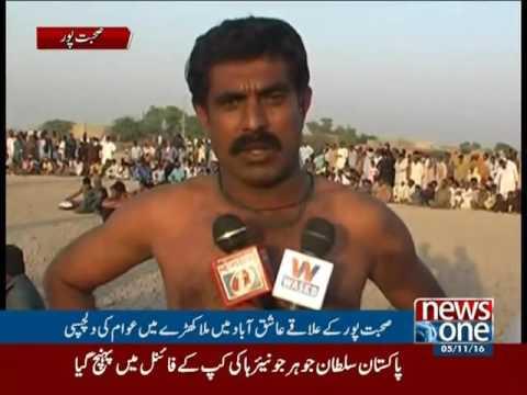 Sohbatpur News One Malakhra meala news