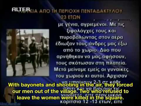 Mass rape of Greek women during Turkish invasion of Cyprus (English subtitles)
