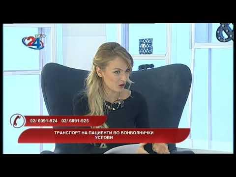 Македонија денес: Транспорт на пациенти во вонболнички услови 11 12
