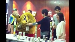 SBSで開催された大交流会で、静岡代表ゆるキャラ、ハンバーグマのグーグ...