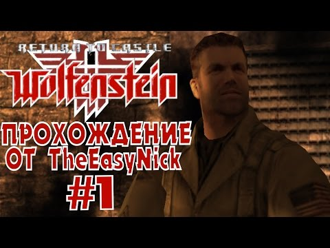 Прохождение Return to Castle Wolfenstein Часть 1 YouTube