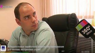 Жители Егорьевска обвиняют местных чиновников в обмане