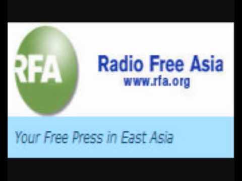 Radio Free Asia Interval Signal