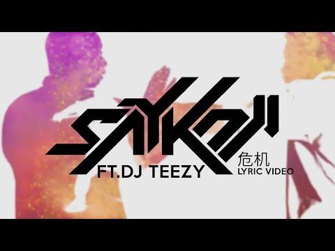 Download Lagu saykoji crisis (feat dj teezy) mp3