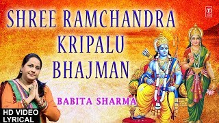Shri Ramchandra Kripalu Bhajman with Hindi English Lyrics I BABITA SHARMA I Ramayan Manka 108,