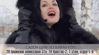 видео Полушубки из каракуля