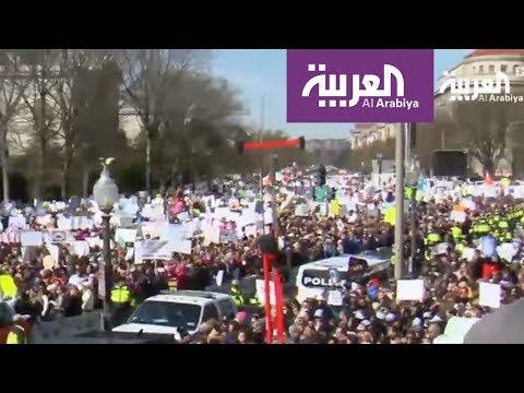 تظاهرات في اميركا للمطالبة بتعديل قوانين حمل السلاح  - نشر قبل 2 ساعة