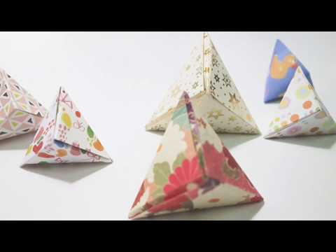 端午節-紙粽子 第二彈 Dragon Boat Festival Paper rice dumpling Paper zongzi Sachet