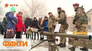 Десантно-штурмовым войскам Украины - год. Бойцы поделились опытом со школьниками
