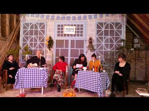 A Theatre For Dreamers Live Stream #1