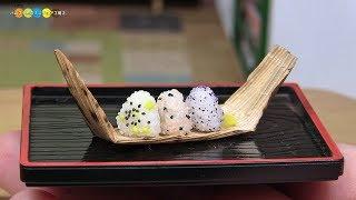 DIY Miniature Rice Ball (Fake food) ミニチュアおにぎり作り