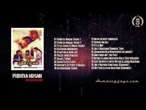 Pudhiya Mugam BGMs | An A.R.Rahman Musical