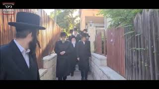 Young Sadigura Rebbe Visits Relatives Boyan Rebbe And R' Moshe Shternbuch In Yerushalayim