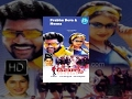 Doubles Telugu Full Movie || Prabhu Deva, Meena, Sangeetha || Pandiarajan || Srikanth Deva video