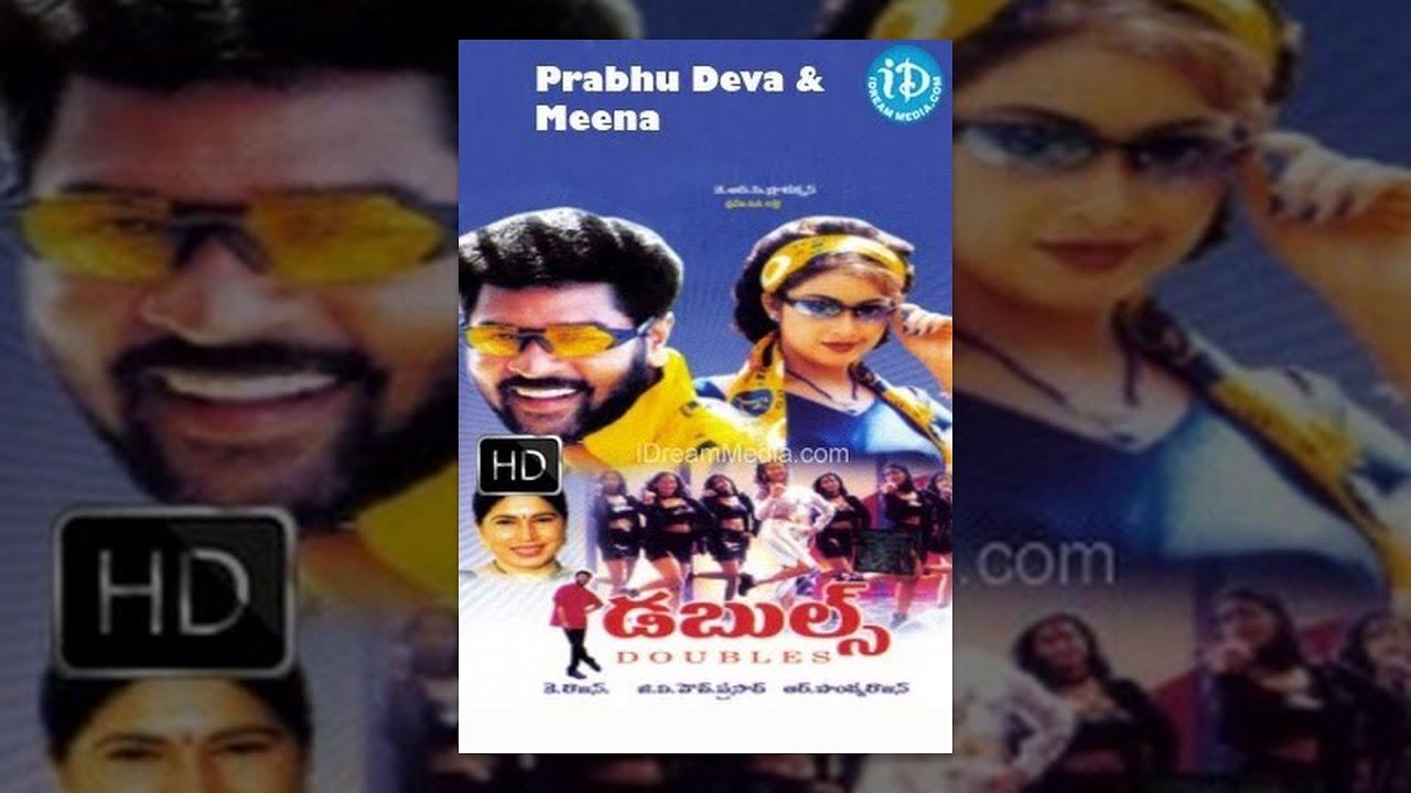 Download Doubles Telugu Full Movie || Prabhu Deva, Meena, Sangeetha || Pandiarajan || Srikanth Deva