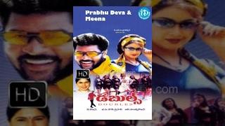 Doubles Telugu Full Movie || Prabhu Deva, Meena, Sangeetha || Pandiarajan || Srikanth Deva