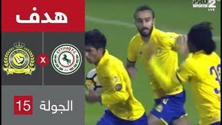 هدف النصر الثاني ضد الاتفاق (وليام جيبور) في الجولة 15 من الدوري السعودي للمحترفين
