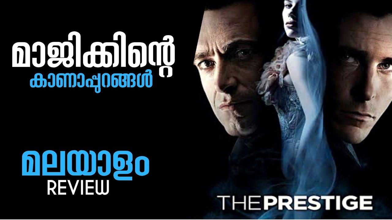 The Prestige Malayalam Review| Christopher Nolan| Looper Media| #theprestige #christophernolan